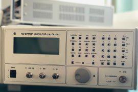 Signal generator G4-301