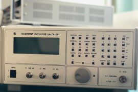 Генератор сигналів UA Г4-301