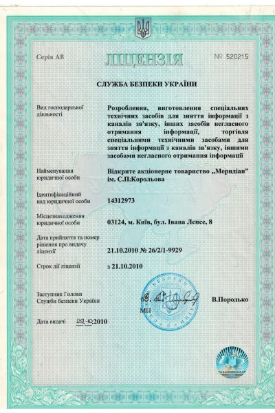 licen2