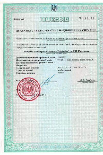 licen5
